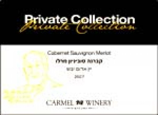 New Private Collection from Carmel