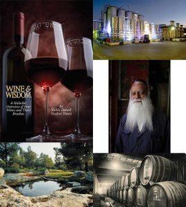 JEWISH WINE